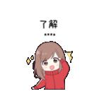 ジャージちゃん2.5(カスタム)(個別スタンプ:03)