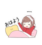 ジャージちゃん2.5(カスタム)(個別スタンプ:05)