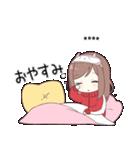 ジャージちゃん2.5(カスタム)(個別スタンプ:06)