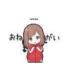 ジャージちゃん2.5(カスタム)(個別スタンプ:07)
