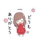 ジャージちゃん2.5(カスタム)(個別スタンプ:10)