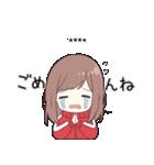 ジャージちゃん2.5(カスタム)(個別スタンプ:11)