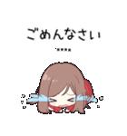 ジャージちゃん2.5(カスタム)(個別スタンプ:12)