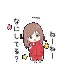 ジャージちゃん2.5(カスタム)(個別スタンプ:14)