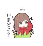 ジャージちゃん2.5(カスタム)(個別スタンプ:15)