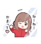 ジャージちゃん2.5(カスタム)(個別スタンプ:16)