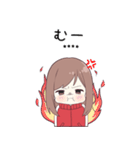 ジャージちゃん2.5(カスタム)(個別スタンプ:17)