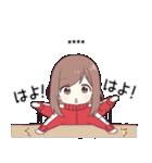 ジャージちゃん2.5(カスタム)(個別スタンプ:18)