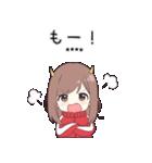 ジャージちゃん2.5(カスタム)(個別スタンプ:19)