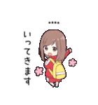 ジャージちゃん2.5(カスタム)(個別スタンプ:21)