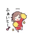 ジャージちゃん2.5(カスタム)(個別スタンプ:22)