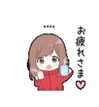 ジャージちゃん2.5(カスタム)(個別スタンプ:25)