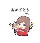 ジャージちゃん2.5(カスタム)(個別スタンプ:26)
