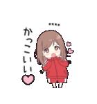 ジャージちゃん2.5(カスタム)(個別スタンプ:29)