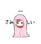 ジャージちゃん2.5(カスタム)(個別スタンプ:34)