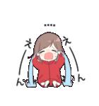 ジャージちゃん2.5(カスタム)(個別スタンプ:36)