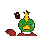 モヒカン鴨インザワールド(個別スタンプ:16)