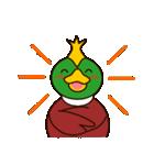 モヒカン鴨インザワールド(個別スタンプ:23)