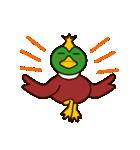 モヒカン鴨インザワールド(個別スタンプ:26)