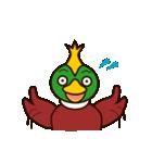 モヒカン鴨インザワールド(個別スタンプ:34)
