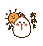 コッコさんとピヨ 1(個別スタンプ:1)