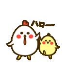コッコさんとピヨ 1(個別スタンプ:2)
