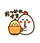 コッコさんとピヨ 1(個別スタンプ:3)