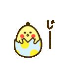 コッコさんとピヨ 1(個別スタンプ:7)