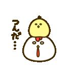 コッコさんとピヨ 1(個別スタンプ:30)
