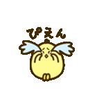 コッコさんとピヨ 1(個別スタンプ:32)