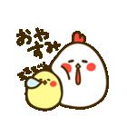 コッコさんとピヨ 1(個別スタンプ:39)