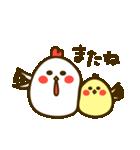 コッコさんとピヨ 1(個別スタンプ:40)