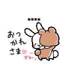 うさくまのカスタムスタンプ♡彼女から彼へ(個別スタンプ:3)