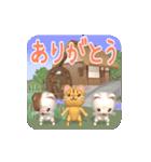 水車小屋の猫【動く3D】(個別スタンプ:1)