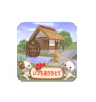 水車小屋の猫【動く3D】(個別スタンプ:2)