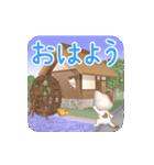 水車小屋の猫【動く3D】(個別スタンプ:5)
