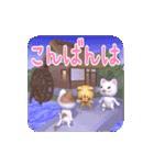 水車小屋の猫【動く3D】(個別スタンプ:6)