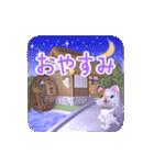 水車小屋の猫【動く3D】(個別スタンプ:7)