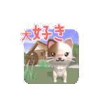 水車小屋の猫【動く3D】(個別スタンプ:9)
