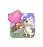 水車小屋の猫【動く3D】(個別スタンプ:10)