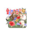 水車小屋の猫【動く3D】(個別スタンプ:11)