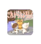水車小屋の猫【動く3D】(個別スタンプ:12)