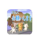 水車小屋の猫【動く3D】(個別スタンプ:13)