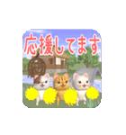 水車小屋の猫【動く3D】(個別スタンプ:14)