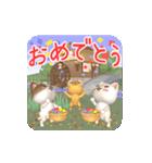 水車小屋の猫【動く3D】(個別スタンプ:16)
