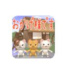 水車小屋の猫【動く3D】(個別スタンプ:17)