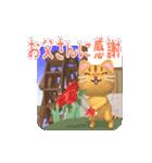水車小屋の猫【動く3D】(個別スタンプ:18)