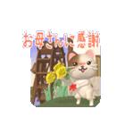 水車小屋の猫【動く3D】(個別スタンプ:19)