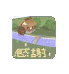 水車小屋の猫【動く3D】(個別スタンプ:20)