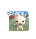 水車小屋の猫【動く3D】(個別スタンプ:21)